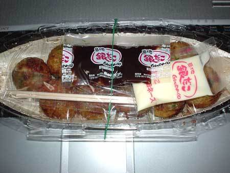050331takoyaki